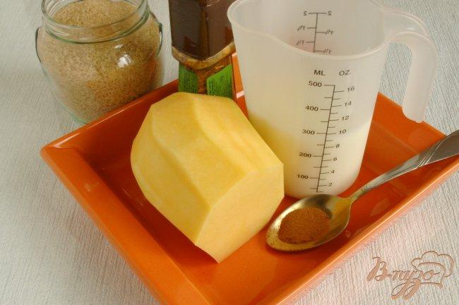 Фото приготовление рецепта: Коктейль из тыквы шаг №1