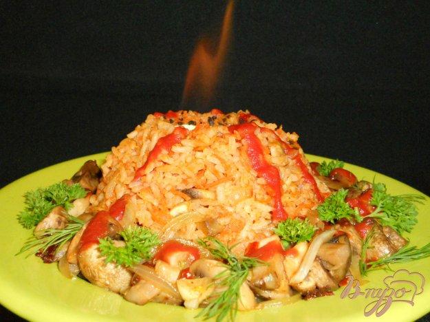 Рецепт Рис с грибами в форме вулкана (вариант подачи блюда)