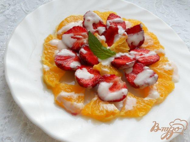 фото рецепта: Салат из клубники и апельсинов
