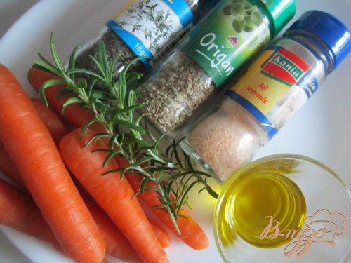 Запеченая морковь с ароматными травами
