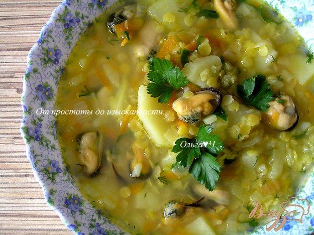 фото рецепта: Суп с желтой чечевицей и мидиями