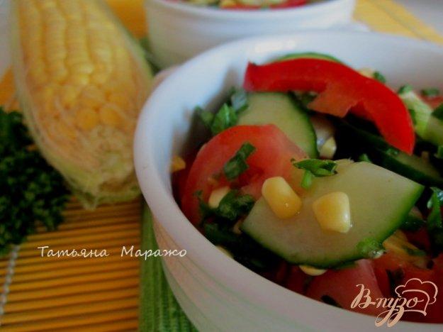 фото рецепта: Овощной салат со свежей сладкой кукурузой