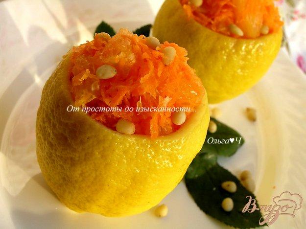 Рецепт Лимоны с морковным салатом