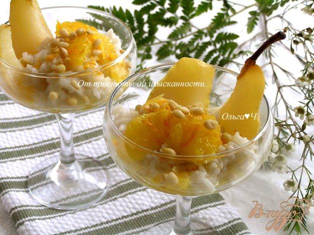 Рецепт Рисовый пудинг в кокосовых сливках с грушей, апельсиновым соусом и кедровыми орешками