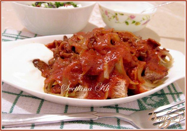фото рецепта: Искандер-кебаб