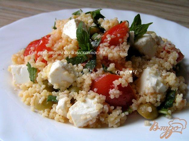 Рецепт Мятный салат из кускуса с помидорами, фетой и оливками