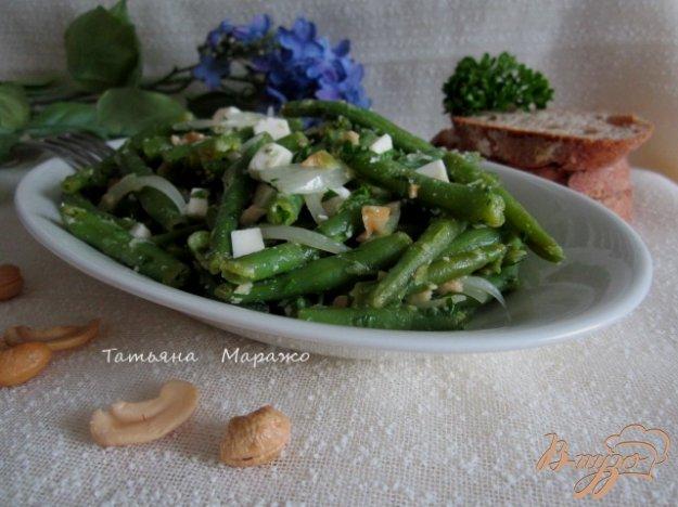 Рецепт Салат со стручковой фасолью и сыром Фета