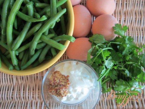 Яичный салат со стручковой фасолью