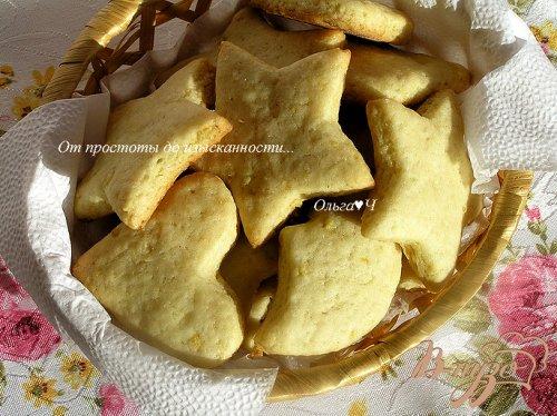 Лимонное печенье (постное)