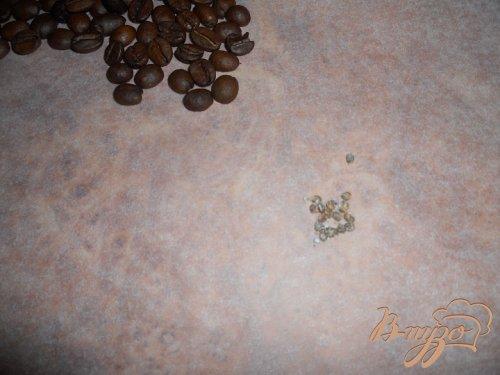 Заварной кофе с кордомоном