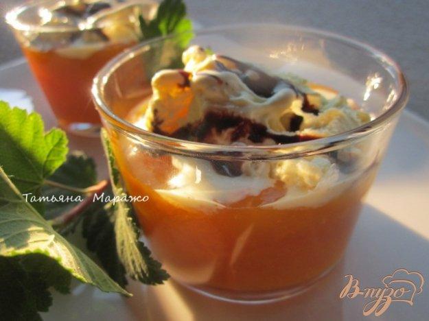 Рецепт Абрикосовый десерт с мороженым