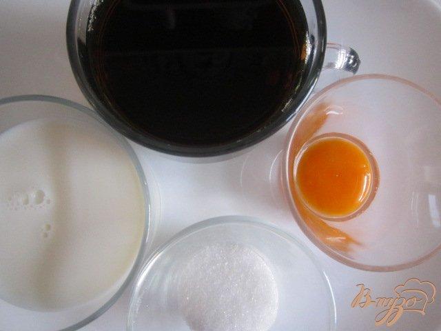 Фото приготовление рецепта: Кафе-флип шаг №1