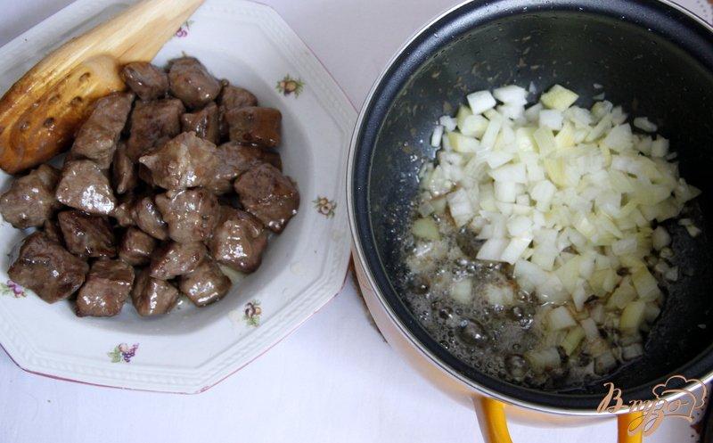 Фото приготовление рецепта: Фрикассе с говядиной шаг №3