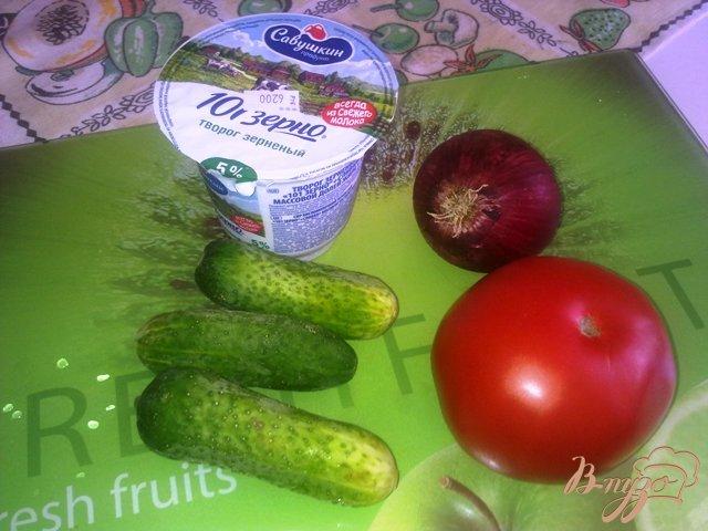 Фото приготовление рецепта: Салат овощной с творогом шаг №1