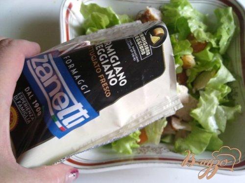 Салат из стерляди с овощами