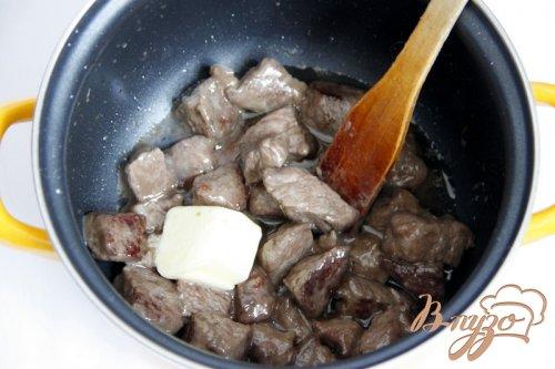Фрикассе с говядиной