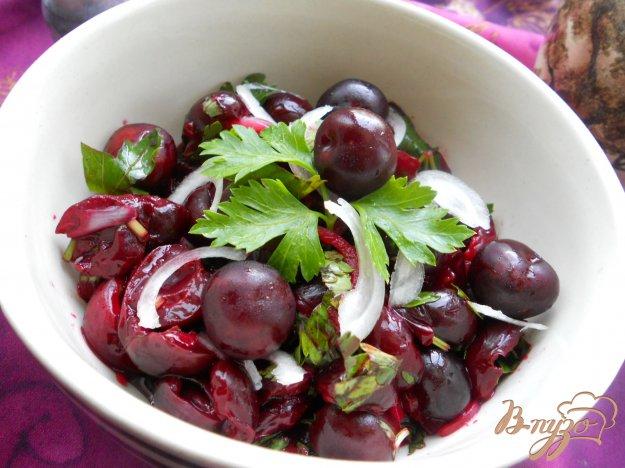 Рецепт Салат из вишни - Туршгилас