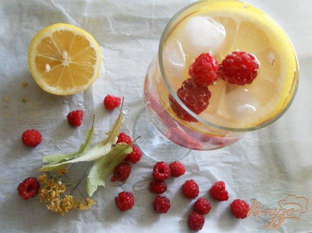 фото рецепта: Чай для лета и для зимы
