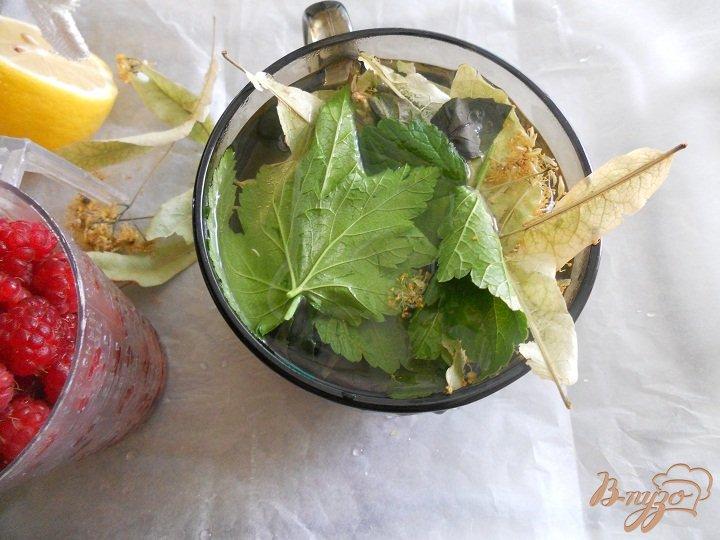 Фото приготовление рецепта: Чай для лета и для зимы шаг №2