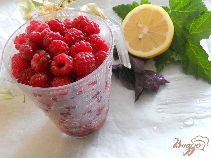 Фото приготовление рецепта: Чай для лета и для зимы шаг №1