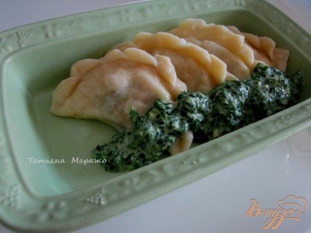 Рецепт Вареники с картофелем и маслинами