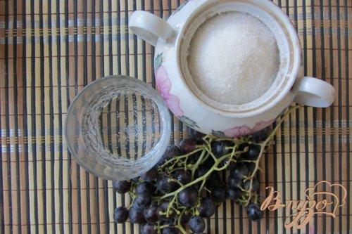 Виноградный газированый напиток