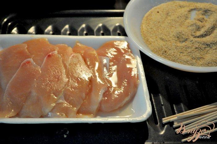 Фото приготовление рецепта: Курятина на шпажках шаг №1