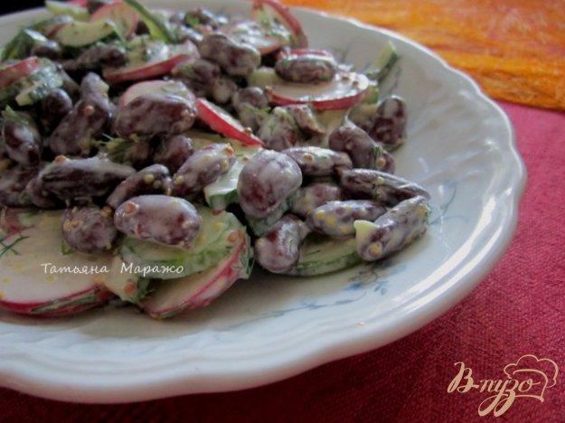 фото рецепта: Салат с  красной фасолью