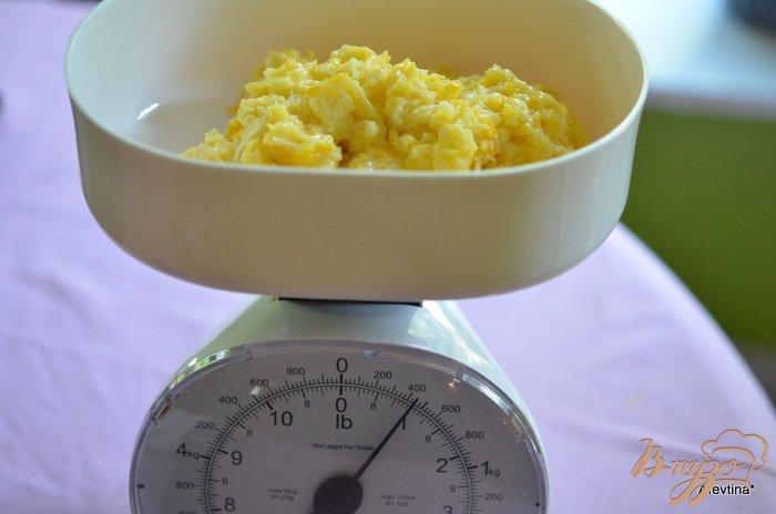 Фото приготовление рецепта: Джем лимонов Мейера с шампанским шаг №3
