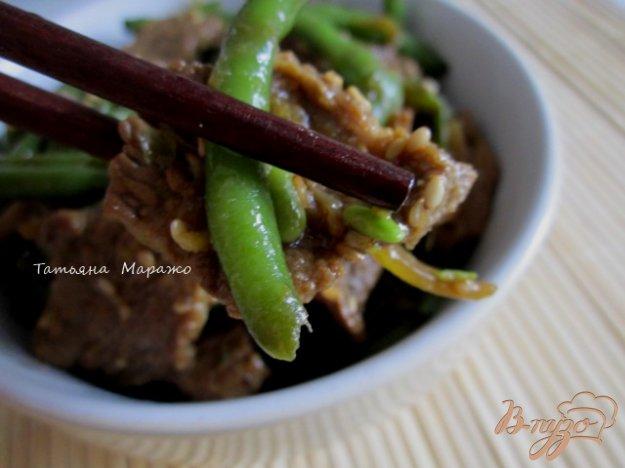 Рецепт Салат с говядиной и зеленой фасолью