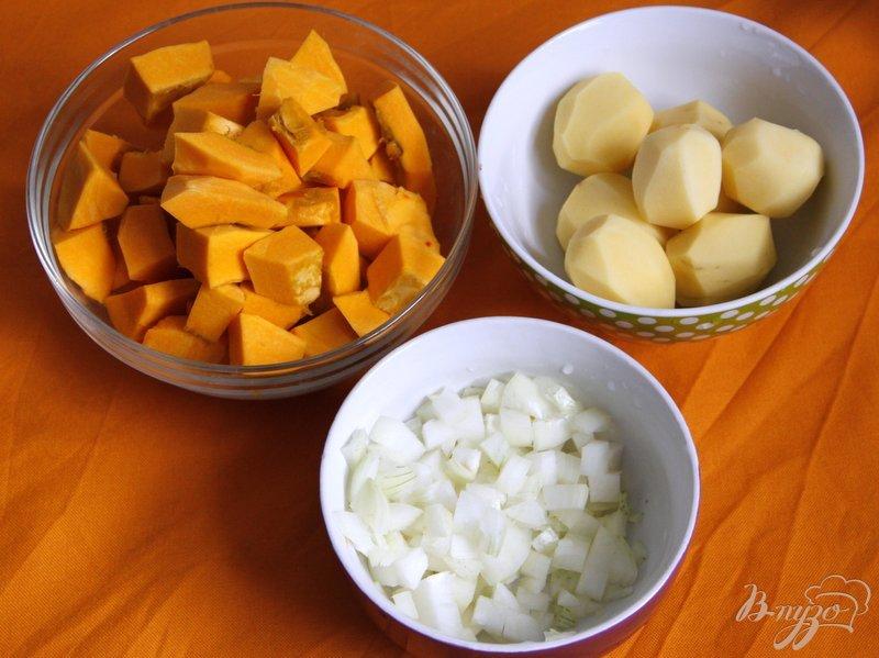 Фото приготовление рецепта: Суп-пюре из тыквы по-французски шаг №1