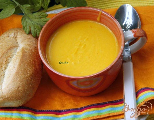 фото рецепта: Суп-пюре из тыквы по-французски