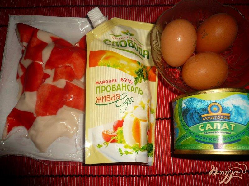 Фото приготовление рецепта: Нежный салат с морской капустой шаг №1