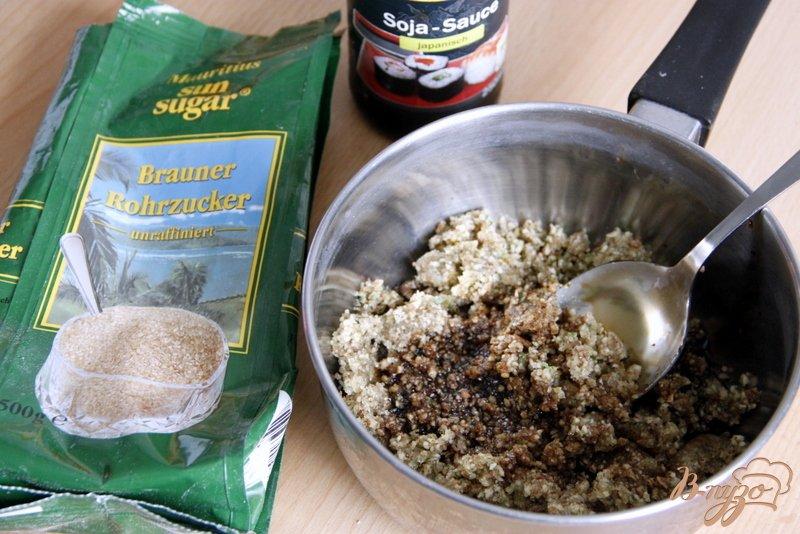Фото приготовление рецепта: Цуккини под  ореховым соусом шаг №4