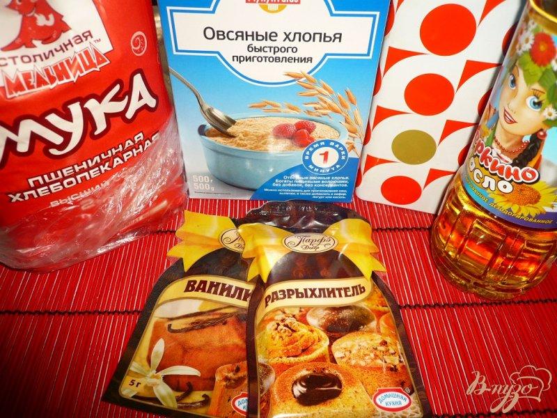 Фото приготовление рецепта: Хрустящее овсяное печенье шаг №1