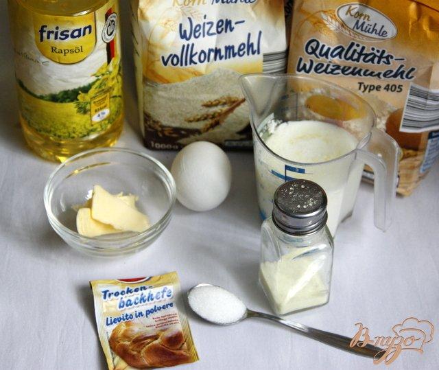 Фото приготовление рецепта: Хлеб на кефире шаг №1