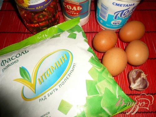 Стручковая фасоль со сметанно-чесночным соусом