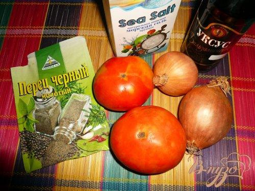 Помидорно-луковый салат