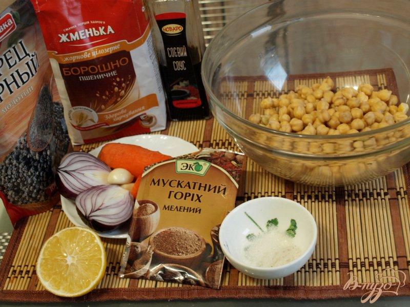 Фото приготовление рецепта: Морковно-нутовые котлеты с цельнозерновой мукой шаг №1