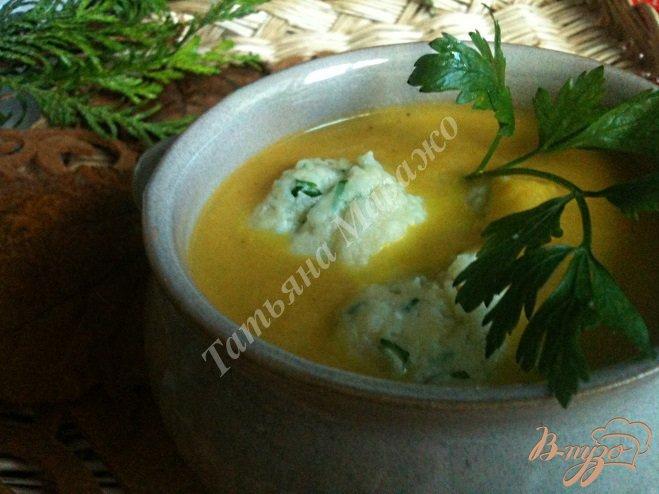 Фото приготовление рецепта: Тыквенный суп с  сырными клецками шаг №11