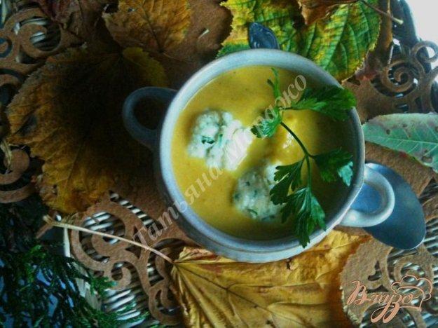 фото рецепта: Тыквенный суп с  сырными клецками