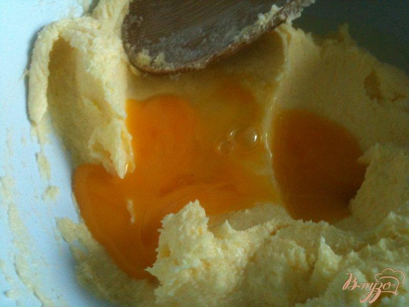 Фото приготовление рецепта: Кекс с клюквой и штрейзелем шаг №2