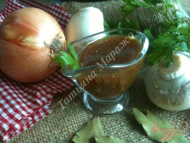 Рецепт Коричневый соус