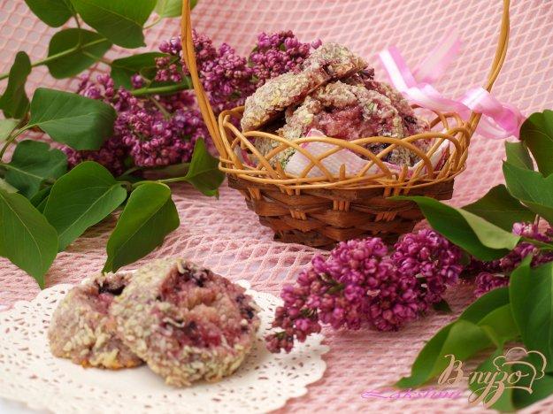 Рецепт Песочное печенье с чёрной смородиной