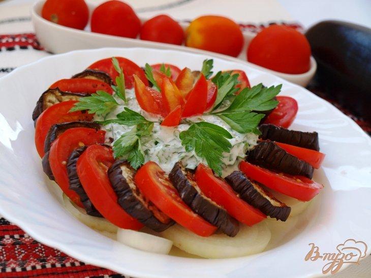 Фото приготовление рецепта: Закуска из баклажан и помидоров со сметанной заправкой шаг №4