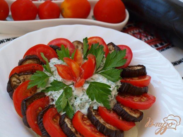 фото рецепта: Закуска из баклажан и помидоров со сметанной заправкой