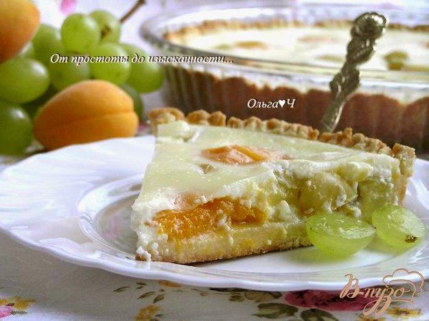Рецепт Нежный пирог с абрикосами и виноградом