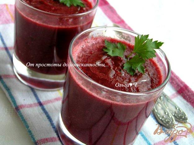 Рецепт Гаспачо со свеклой и вишней