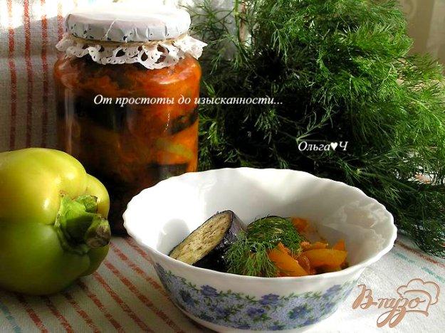 Рецепт Закуска из баклажан со сладким перцем
