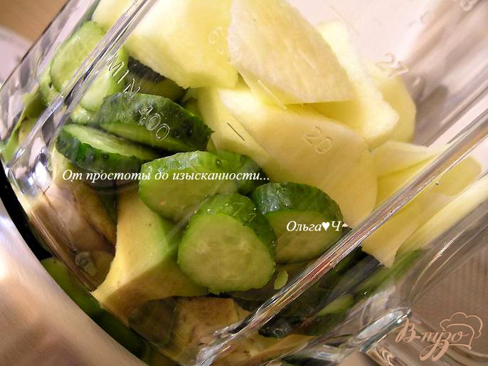 Фото приготовление рецепта: Освежающий зеленый коктейль шаг №1